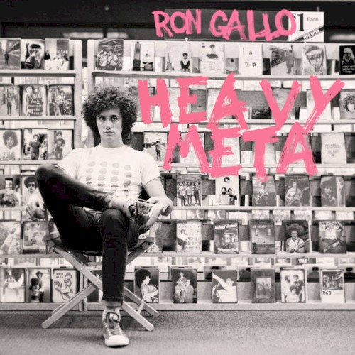 "Ron Gallo: ""Young Lady, You're Scaring Me"""